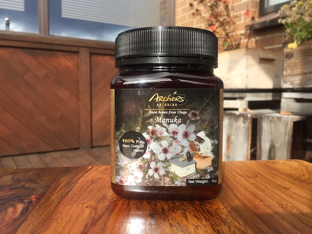Manuka Honey 1KG in Plastic Jar